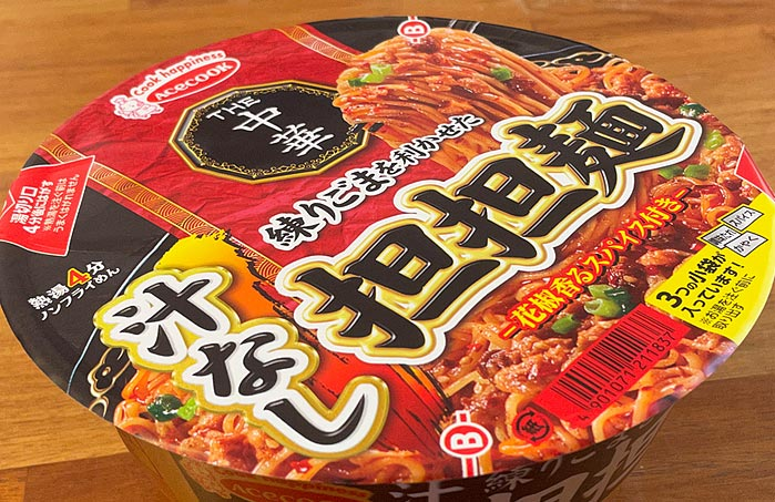 THE中華 練りごまを利かせた汁なし担担麺 パッケージ