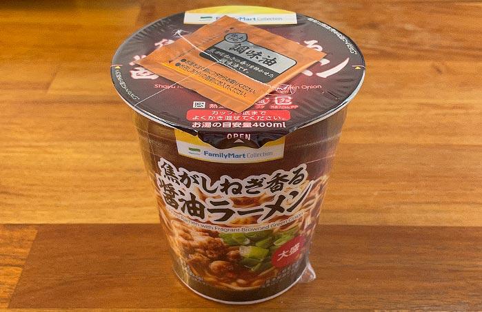【ファミマ】焦がしねぎ香る醤油ラーメン 大盛