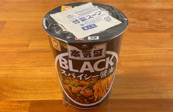 本気盛(マジモリ)BLACKスパイシー醤油