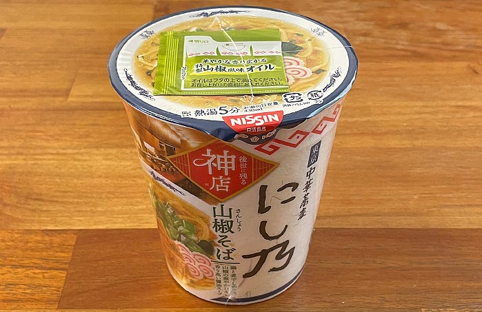 中華蕎麦 にし乃 山椒そば