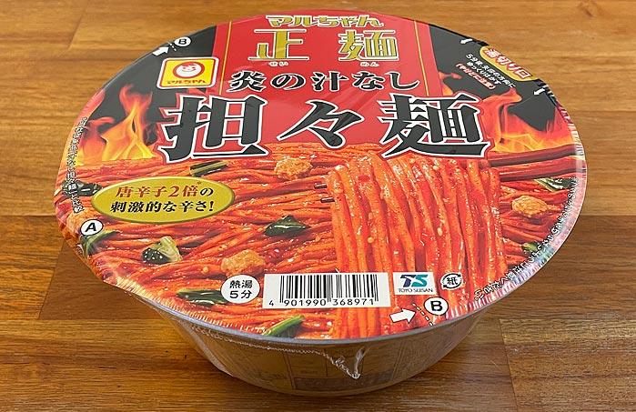 マルちゃん正麺 炎の汁なし担々麺