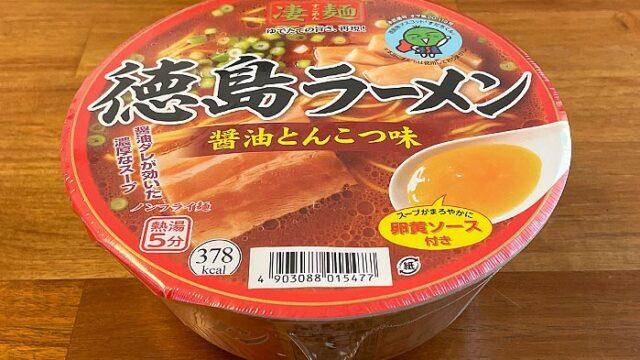 凄麺 徳島ラーメン醤油とんこつ味