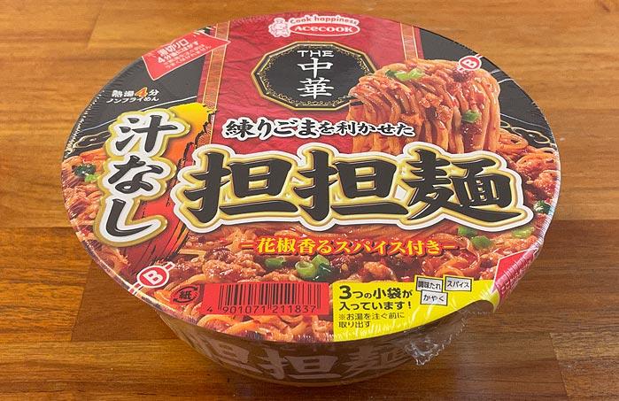 THE中華 練りごまを利かせた汁なし担担麺