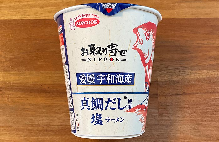 お取り寄せNIPPON 愛媛宇和海産真鯛だし使用 塩ラーメン パッケージ