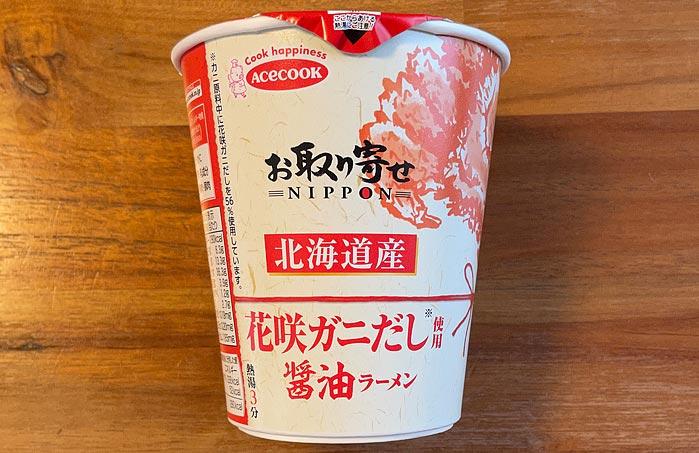 お取り寄せNIPPON 北海道産花咲ガニだし使用 醤油ラーメン パッケージ