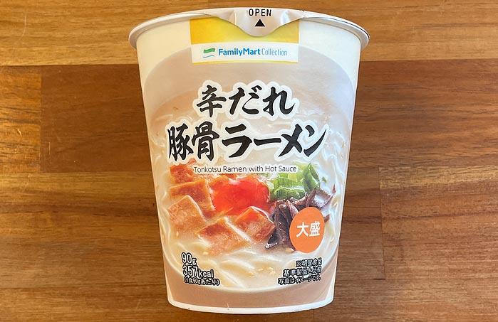 【ファミリーマート】辛だれ豚骨ラーメン パッケージ