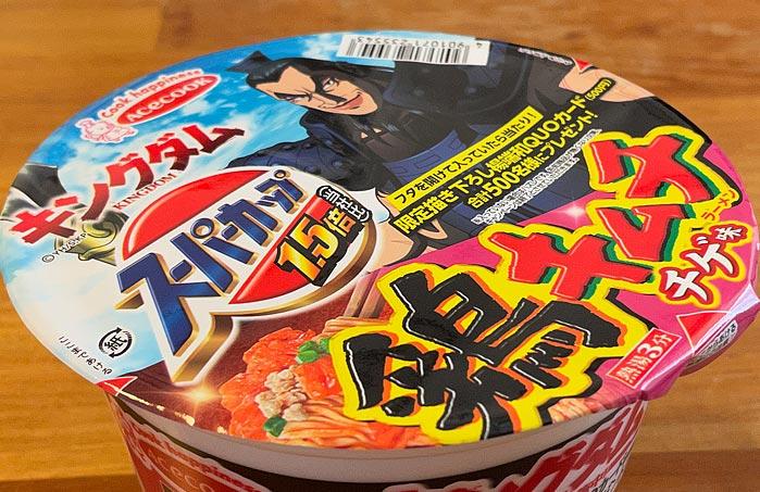 スーパーカップ1.5倍 鶏キムチチゲ味ラーメン パッケージ