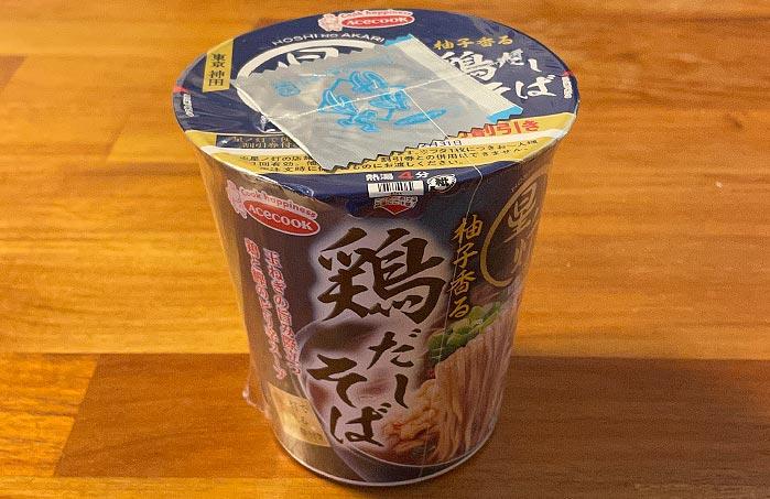 星ノ灯 柚子香る鶏だし蕎麦