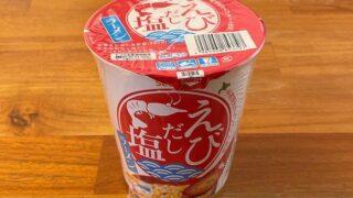 【セイコーマート】えびだし塩ラーメン