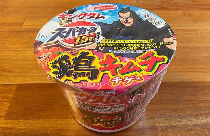 スーパーカップ1.5倍 鶏キムチチゲ味ラーメン