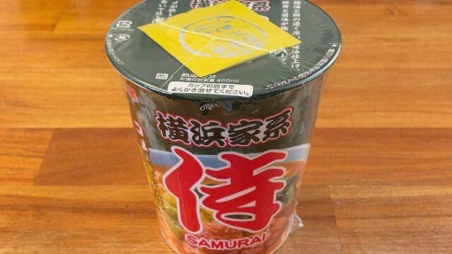 横浜家系 侍 濃厚豚骨醤油