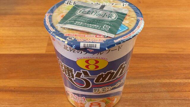 8番らーめん監修 野菜らーめん 塩