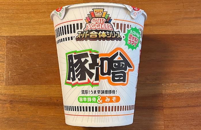 カップヌードル 味噌&旨辛豚骨 パッケージ