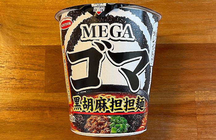 MEGAゴマ 黒胡麻担担麺 パッケージ