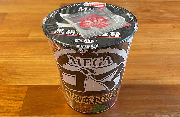 MEGAゴマ 黒胡麻担担麺