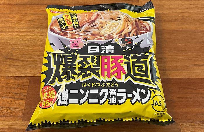 日清爆裂豚道 強ニンニク醤油ラーメン パッケージ