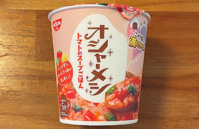 日清オシャーメシ トマトのスープごはん パッケージ