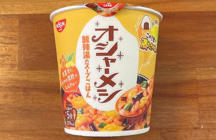 日清オシャーメシ 酸辣湯のスープごはん パッケージ