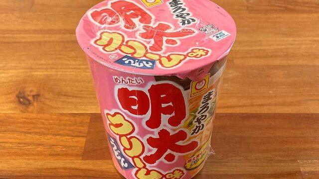 【マルちゃん】まろやか明太クリーム味うどん