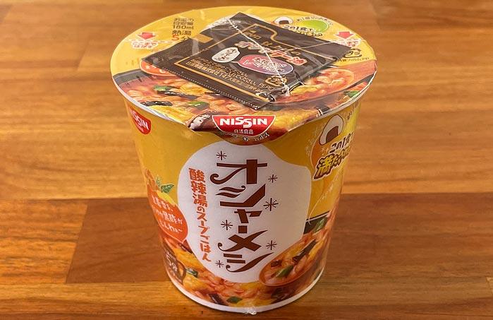 日清オシャーメシ 酸辣湯のスープごはん