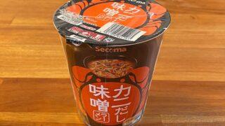 【セイコーマート】 カニだし味噌ラーメン