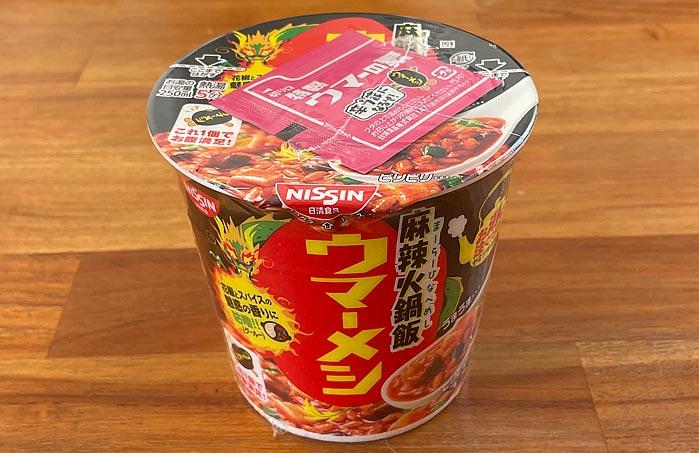 日清ウマーメシ 麻辣火鍋飯